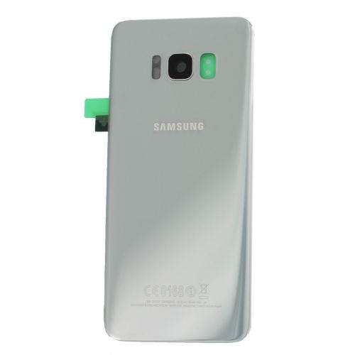 Back Cover Samsung G950 (S8) Silver (sku 4075)