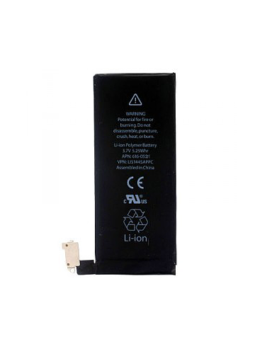 Battery iPhone 4 (sku 343)