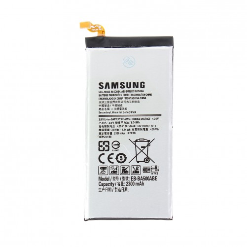 Battery Samsung A700 EB-BA700ABE (sku 815)